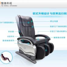 舒得康厂家批发简易家用多功能全自动全身简约智能按摩椅3d零重力太空舱老人按摩器现货黑色,米色图片