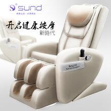 简约智能按摩椅厂家批发家用多功能全身按摩椅太空舱零重力全自动沙发椅按摩器现货陶瓷米图片
