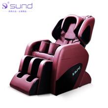 小家电家用按摩器舒得康按摩椅SD-Y666厂家直销豪华家用全身多功能按摩椅太空舱零重力全自动智能按摩器现货健康棕,香槟金图片