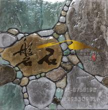 新疆磐石艺术彩色混凝土厂家图片