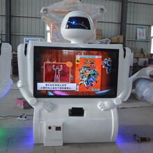 神童儿童体感机,室内体感互动游戏,儿童电玩设备