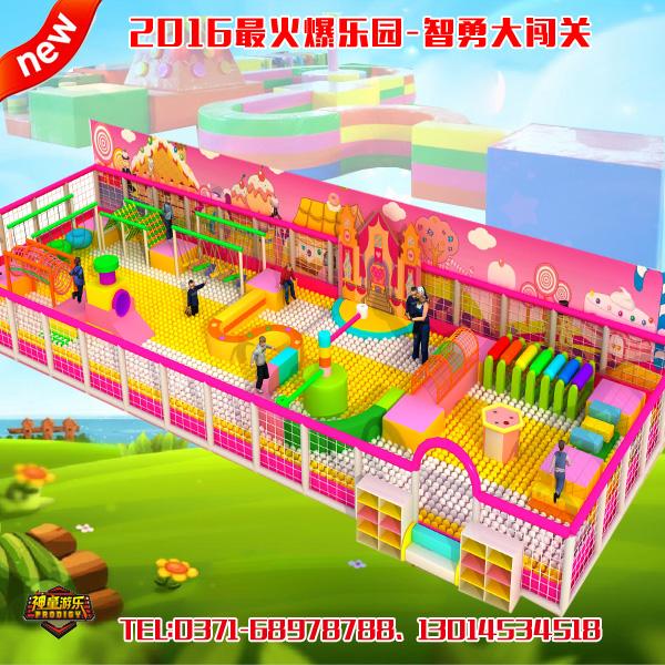 儿童主题淘气堡ST-01,儿童游乐园,亲子互动乐园