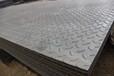 长沙厂家直供贵州地区花纹板,钢板,中板,镀锌板等