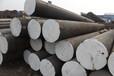厂家槽钢角钢工字钢、中板、花纹板、镀锌管、方矩管