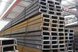 长沙现货槽钢工字钢H型钢现货供应