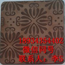 不锈钢仿古铜板厂家李巧华图片