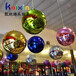 厂家直销彩色反光镜面充气球活动礼仪庆典圣诞舞台装饰充气镜面球悬挂空中球