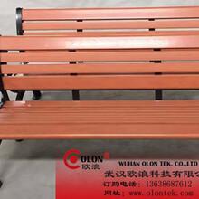公园椅厂家欧浪OLON-CH0014图片