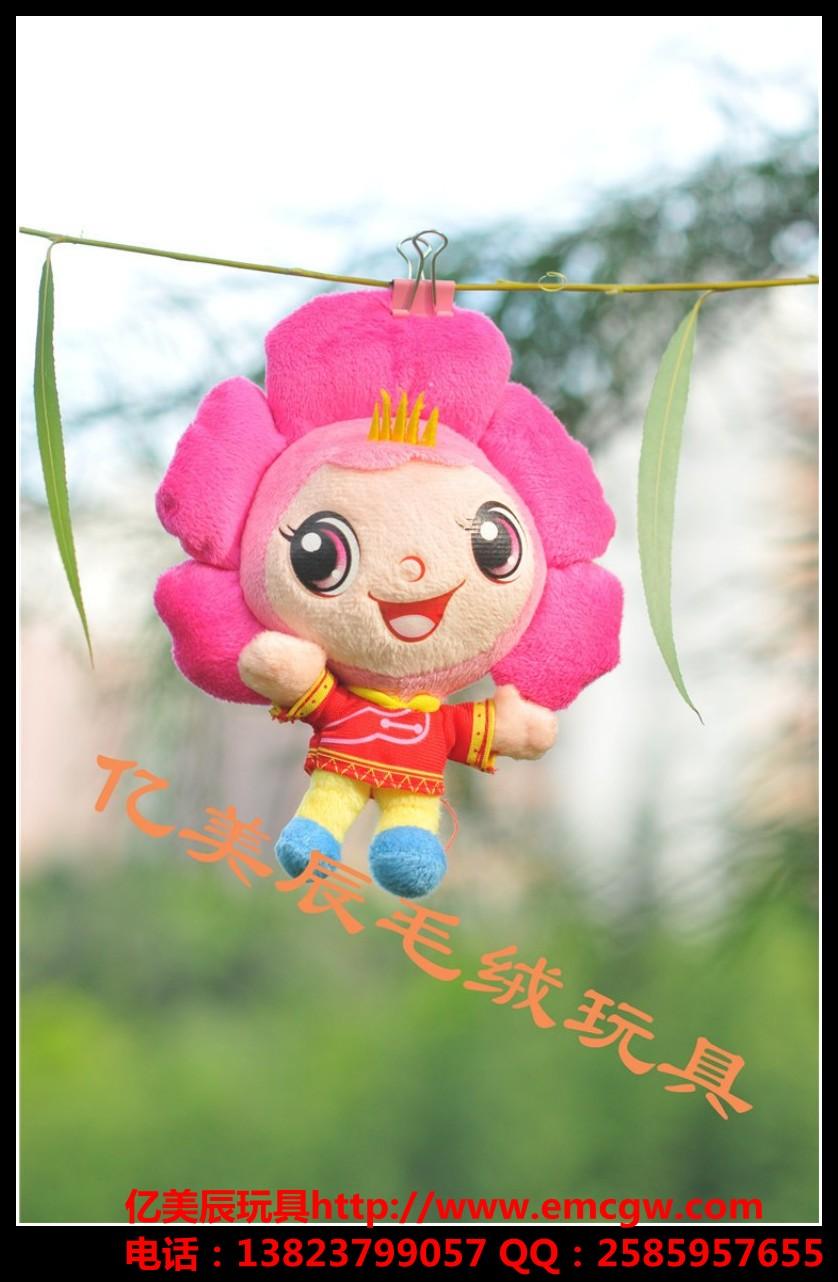 厂家定做外贸原单毛绒玩具小羊高档玫瑰绒小号羊公仔羊年吉祥物