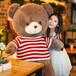 深圳厂家定制毛绒填充玩具泰迪熊大公仔女生生日礼物