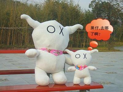 深圳市新款毛绒玩具批发市场定做可爱的安逗黑仔Andox公仔