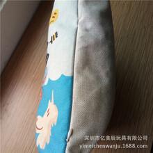 深圳市亿美辰定制毛绒娃娃在如今这种成熟的毛绒玩具市场当中。
