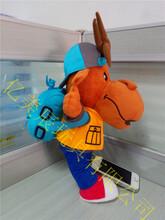 深圳市亿美辰厂家直销毛绒玩具造型不是很多遍。