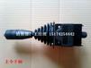2.5米绞车主令手柄操纵杆主令控制器刹车手柄工作闸