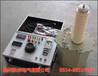 市场超低价原厂直销30-300KV系列交直流试验变压器