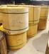 榆林回收光缆榆林光缆回收陕西回收光缆光缆回收