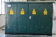 DFW户外高压环网柜