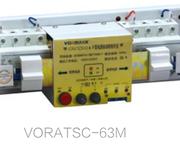VORG1-100系列隔离开关沃尔姆低压电气图片