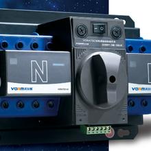 VORB/VORB1-63/VORB2-32系列小型断路器低压电气