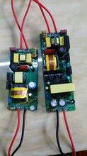北京江苏浙江LED高品质电源驱动器镇流器整流器变压器电源恒流隔离