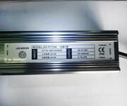 山西LED高品质、电源驱动器、镇流器整流器变压器电源恒流隔离图片
