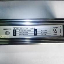 重庆LED大功率驱动电源_专业户外防水1-250W隔离非隔离低压恒流
