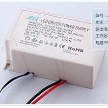 山东LED大功率驱动电源_专业户外防水1-250W隔离非隔离低压恒流