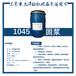 太洋紡織1045固漿印花膠漿印花材料25年行業研發生產經驗