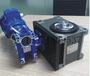 專業供應設備140DF凸輪分割器分割器間歇分割器