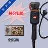 IPPC烙印機歐標標識燙印機熏蒸小型木制品電