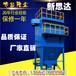 量身定制锅炉脱硫除尘设备全国售后