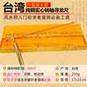 南宁牛盾科技-寻龙尺台湾寻龙尺送寻龙尺应用秘法测风水,寻龙点穴必备工具