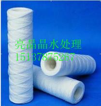 10寸线绕滤芯脱脂棉缠绕式滤芯河南厂家直销