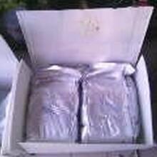 郑州供应水处理抛光树脂ZGER-8420医用高纯水专用树脂厂家直销
