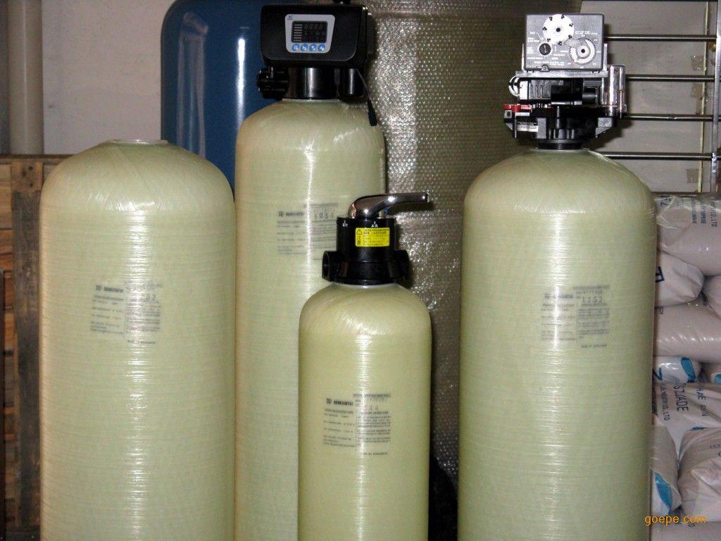 200450的玻璃钢树脂罐全自动软水器家用软水器厂家直销
