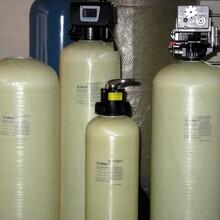 200450的玻璃钢树脂罐全自动软水器家用软水器厂家直销图片
