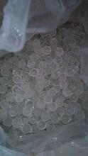 硅磷晶水处理防垢剂生活用水洗浴用除垢剂硅磷晶归丽晶