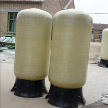 10吨软化水设备专用罐砂罐预处理罐新乡直径7501850的软水罐