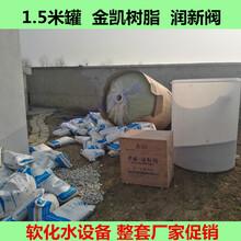 石家庄软化树脂锅炉水处理树脂阳树脂阳树脂批发厂家