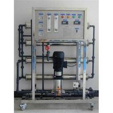 新乡供应2吨双级反渗透设备全自动水处理设备河南专业反渗透设备生产厂家