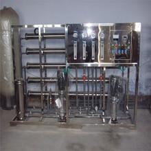 延津县供应地下水井水处理设备1吨单级反渗透设备价格