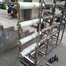 武陟县RO纯净水设备批发1吨反渗透纯水机价格