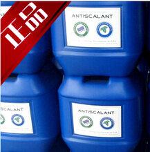 反渗透阻垢剂加格达奇直销蓝旗水处理药剂RO阻垢剂促销