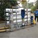 4噸每小時凈水設備4噸反滲透水處理設備工業水處理設備亮晶晶廠家專供