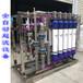 濮陽0.5噸反滲透純水設備每小時產水0.5噸純凈水成套工業水處理設備
