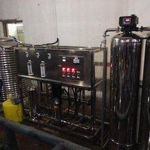 新郑铜业生产用水处理设备每小时3吨单级反渗透水处理降温设备图片