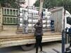 太康鍋爐水處理設備0.5噸-2噸鍋爐配套反滲透凈水機廠家直銷