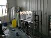 安陽0.5噸反滲透純凈水設備河南純凈水設備廠家