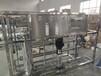 每小時1噸純凈水生產設備鄭州水處理設備加工廠家