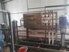 開封純凈水設備鄭州0.5噸RO純水機水處理過濾設備